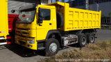 HOWOのダンプトラックか立方ダンプカートラック20