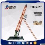 Impianto di perforazione di trivello di memoria di esplorazione del diamante di Df-Y-2t da vendere