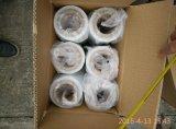 Materiale e pezzo fuso di LLDPE che elaborano tipo rullo enorme della pellicola di stirata