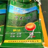 bolso al por mayor plástico tejido PP modificado para requisitos particulares 25kg del fertilizante