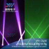 RGBW 4 en 1 LED Beam Stage Bar Light 4 Head Moving Head