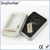 Поворотный металлический флэш-накопитель USB в металлический корпус упаковки (XH-USB-154)