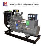 380V 40kw diesel generador de la planta de 50kVA.