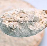 金本位の建物及び修理の筋肉および骨のための100%年の乳しよう蛋白質の粉