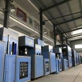 Máquina plástica del moldeo por insuflación de aire comprimido de la producción de la botella de agua del animal doméstico