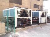 El tornillo industriales Air-Cooling unidades enfriadores