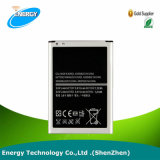 Batterie de téléphone mobile pour Samsung Galaxy S3 I9300 S4 I9500 S2 I9100