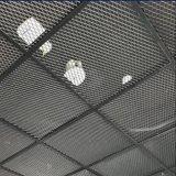 Uso esterno dell'interno di alluminio del pannello reticolare di stile della maglia di prezzi di fabbrica