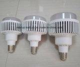 알루미늄 긴 목 LED 새장 램프 E40 80W