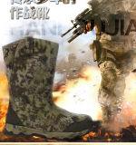 Vecchio disegno di modo! Caricamento del sistema di gomma di cuoio di campeggio esterno tattico militare impermeabile di corsa del deserto tattico degli attrezzi forte solo