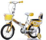 販売のための自転車を折っているバイクの自転車の子供を折っている安い子供
