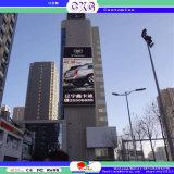 [لد] عرض لوح إعلان لأنّ بناية أعلى يعلن [ب16] مسيكة