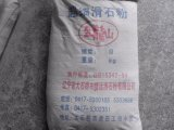 Superfine Talc Powder for Paiting, Coating