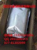 Contacto para los detalles, 34580-14-8 de la fuente de los fabricantes del API del fumarato de Ketotifen el último