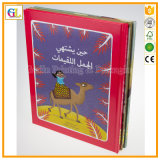 주문 두꺼운 표지의 책 또는 아이들을%s 인쇄하는 얇은 표지 풀 컬러 책