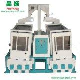 米製造所または米機械のための二重ボディ水田の分離器