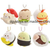 Super Cute Sushi Plush Keychain