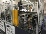 Nova Máquina de manga de copo de papel de alta velocidade
