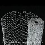 Sailin Горяч-Окунуло плетение сетки мелкоячеистой сетки