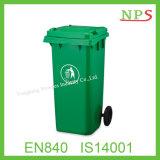 Bac à déchets 120L en plastique avec pédale