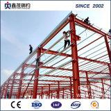 鉄骨構造の倉庫のために取除かれる中国のプレハブ