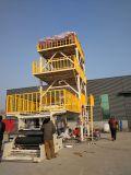 PE van de Hoge snelheid van de Kwaliteit van Taiwan de Blazende Machine van de Film (Fabrikant)