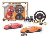 Neuestes Spielzeug des PlastikRC, Fernsteuerungsauto des spielzeug-4CH (699110)