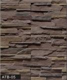 Revêtement en pierre de Foshan (pierre artificielle) (l'ATB-05)