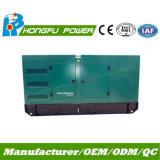 gerador Diesel silencioso super da potência de 64kw Hongfu com motor de Perkins