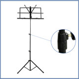 Universal Use Stage Metal Music Stand