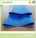 Труба шланга сада полива воды шланга PVC пластичная гибкая Layflat