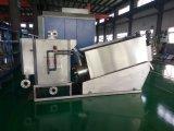 油性沈積物の処置のための作動した沈積物排水機械