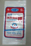 工場50kg肥料のPPによって編まれる袋