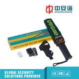 音/振動/ライト鉄道の機密保護の点検のための手持ち型の金属探知器