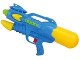Water Gun Summer Toys Plastic Water Pistol (H0998872)