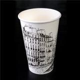 高いQuanlityのカスタムロゴによって印刷される熱い飲み物の紙コップ