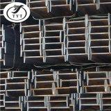 販売のための標準鋼鉄I型梁のサイズか鋼鉄I型梁