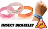Naturel efficace innovatrice de l'insectifuge citronnelle bracelet en silicone