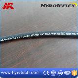 Résistance de l'huile hydraulique haute pression flexible SAE100 R1/R2/4sp/4sh