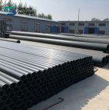 ISO9001給水の水HDPEの管のための専門の製造業者のPEの管