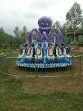 Осьминог Gyro классический увеселительный парк аттракционов для детей