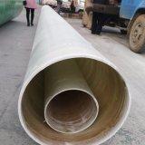 Tubo di Gre del tubo delle acque luride di bobina del filamento di FRP con resistente alla corrosione