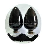 Rubber IndustryかTyre/Conveyor Beltのための高品質N330 Carbon Black