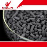 脱硫および脱窒素のための卸し売り石炭をベースとする作動したカーボン