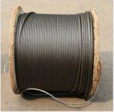 Corda del filo di acciaio del fornitore (6X36+FC, 6X36+IWRC, 6X36SW+FC, 6X36SW+IWRC)