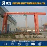Guindaste de pórtico de 10 toneladas com grua elétrica ou bloco Chain