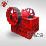 De Maalmachine van High-Efficiency en Energy-Saving Kaak die in China wordt gemaakt