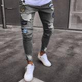 Custom/mayorista de moda personalizada 100% algodón/Spandex/Elastano Boy/Men's Blue skinny jeans de mezclilla Rip