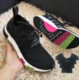Flyknitの靴甲革はスポーツの靴のためのアクセサリに蹄鉄を打つ