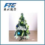 승진 선물 LED 크리스마스 나무